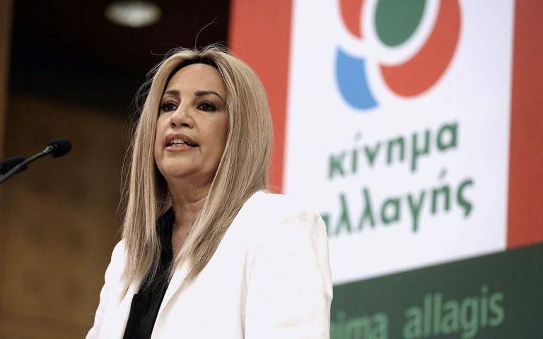 Μεταναστευτικό: Γιατί το ΚΙΝΑΛ καταψήφισε την τροπολογία για τις ΜΚΟ   tanea.gr