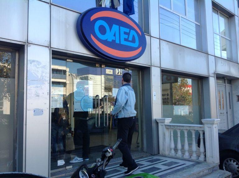 ΟΑΕΔ : Νέα προγράμματα για συνολικά 153.000 ανέργους - Ποιες κατηγορίες αφορούν   tanea.gr