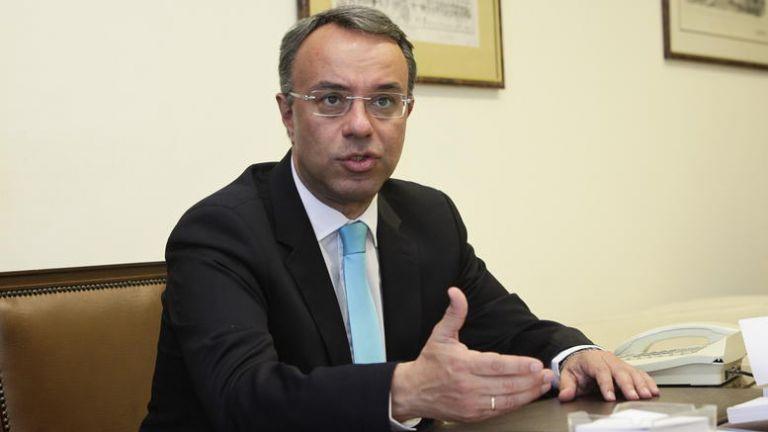 Σταϊκούρας : Ολοκληρώθηκε η διαπραγμάτευση για την κατανομή των ακινήτων στο Ελληνικό | tanea.gr