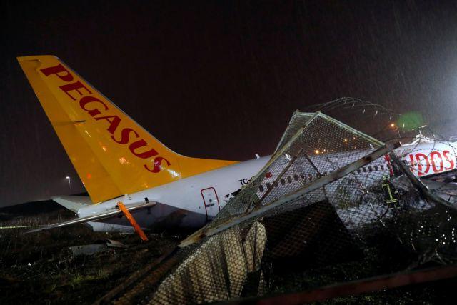 Κωνσταντινούπολη: Η στιγμή που το αεροσκάφος σπάει φλεγόμενο στα τρία | tanea.gr