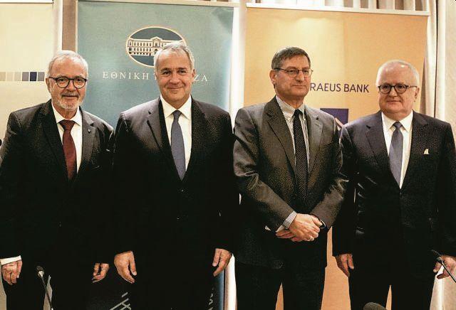 Ποιοι δικαιούνται χαμηλότοκα δάνεια €560 εκατ. | tanea.gr