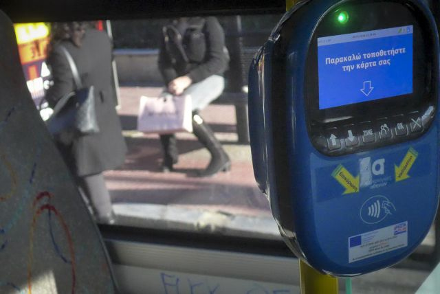 Έρχεται ηλεκτρονικό εισιτήριο στα ΚΤΕΛ της περιφέρειας | tanea.gr
