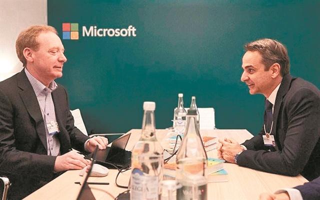 Στο Μαξίμου σήμερα ο δεύτερος γύρος για Κυριάκο - Microsoft | tanea.gr