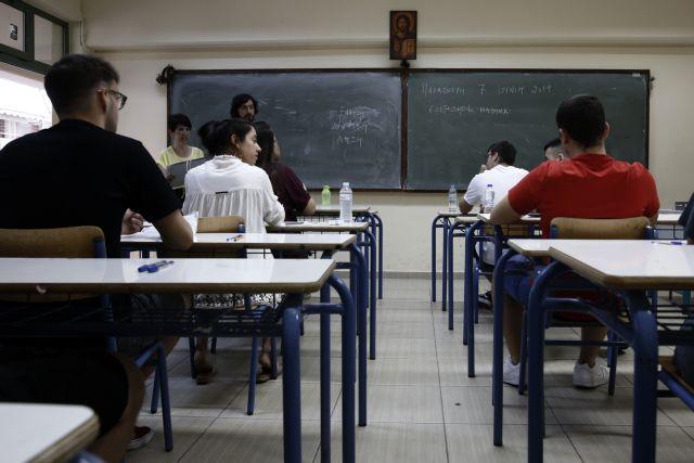 Πανελλαδικές: Τα πάνω – κάτω από τον συνυπολογισμό των βαθμών στις τρεις τάξεις του Λυκείου | tanea.gr