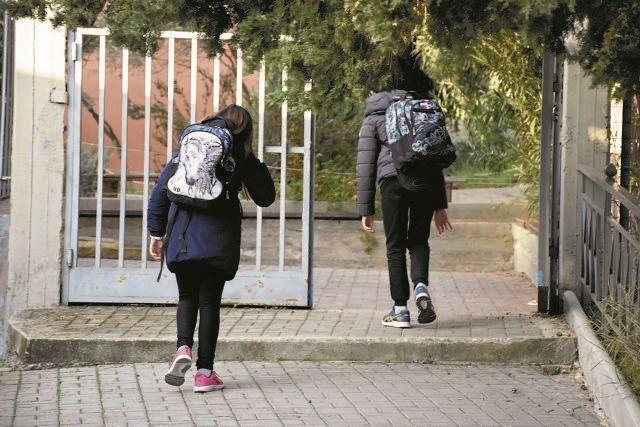 Επιδημία σχολικής βίας : Έρχεται ο θεσμός του «Δασκάλου Επιστοσύνης» | tanea.gr