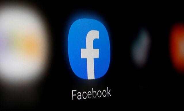 Το νέο χαρακτηριστικό στο Facebook που θα εκνευρίσει τους χρήστες | tanea.gr