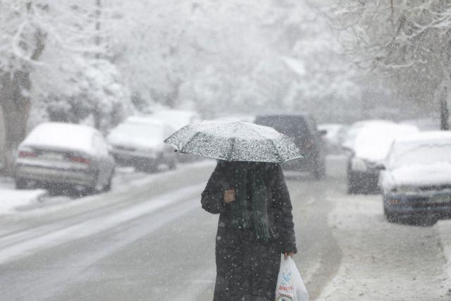 Καιρός : Χιονοπτώσεις, βροχές και καταιγίδες και την Παρασκευή - ΤΑ ΝΕΑ