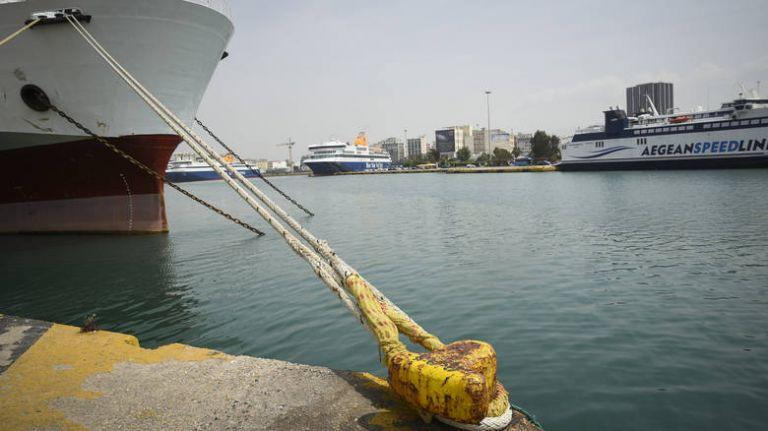 Δεμένα την Τρίτη τα πλοία σε Πειραιά, Ραφήνα και Λαύριο - Απεργιακές κινητοποιήσεις | tanea.gr