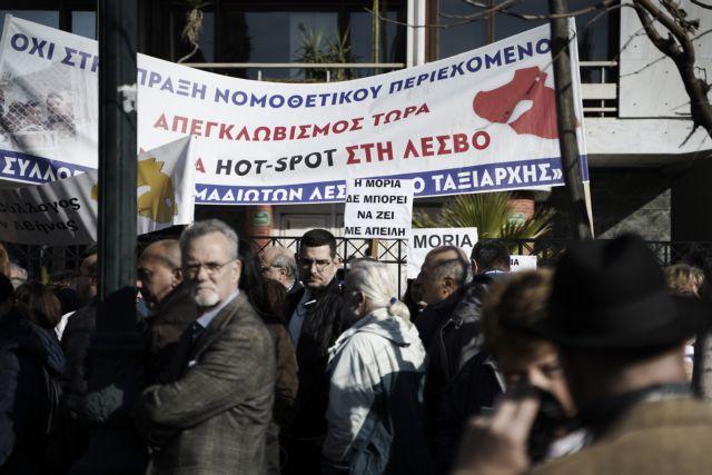 Μεταναστευτικό: Αρχισε ο 48ωρος αποκλεισμός της περιοχής Kαράβας – Καβακλή στη Λέσβο | tanea.gr