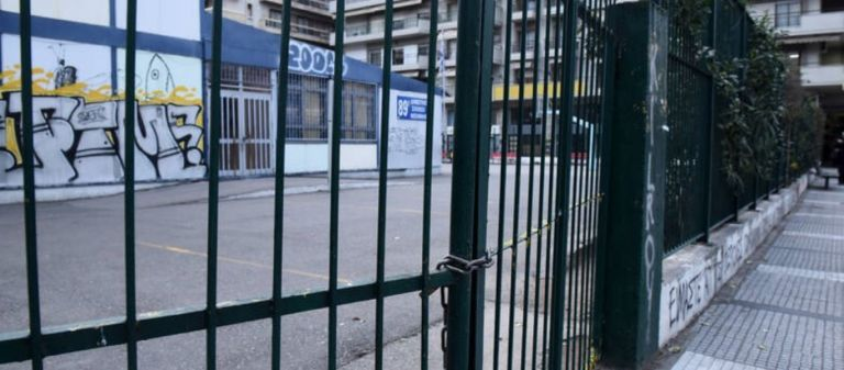 Δήμαρχος Βύρωνα: Η βία δεν έχει θέση στα σχολεία μας | tanea.gr