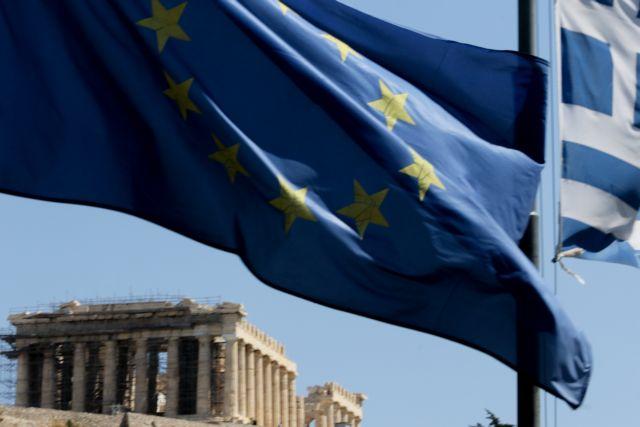 Κομισιόν: Ανάπτυξη 2,4% για το 2020 | tanea.gr