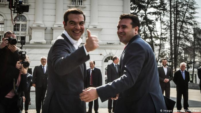 Σε Τσίπρα και Ζάεφ το βραβείο Ειρήνης της Βεστφαλίας | tanea.gr