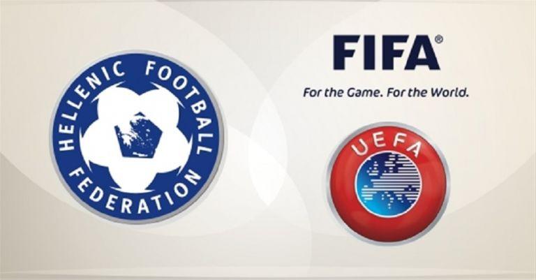 Στην Αθήνα την Δευτέρα η UEFA – Συνάντηση με Μητσοτάκη για την υπογραφή του μνημονίου | tanea.gr