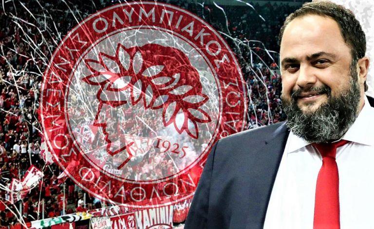 Βαγγέλης Μαρινάκης: Ολυμπιακός σημαίνει οικογένεια! | tanea.gr