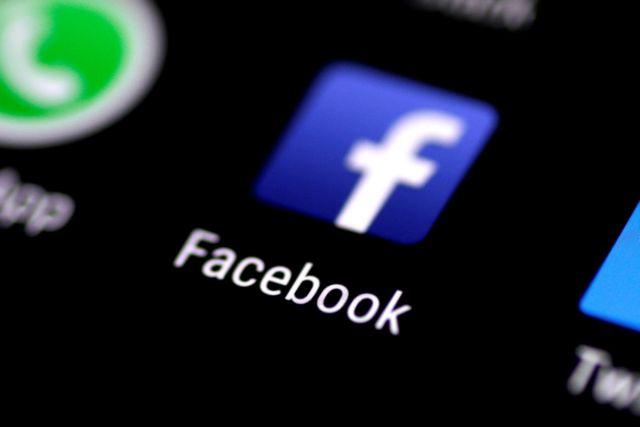 Λάρισα: Την «πέθανε» στο Facebook γιατί ερωτεύτηκε τον άντρα της   tanea.gr