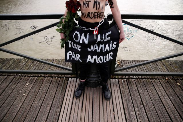 Φεμινίστριες κατά των γυναικοκτονιών με αφορμή τον Άγιο Βαλεντίνο | tanea.gr