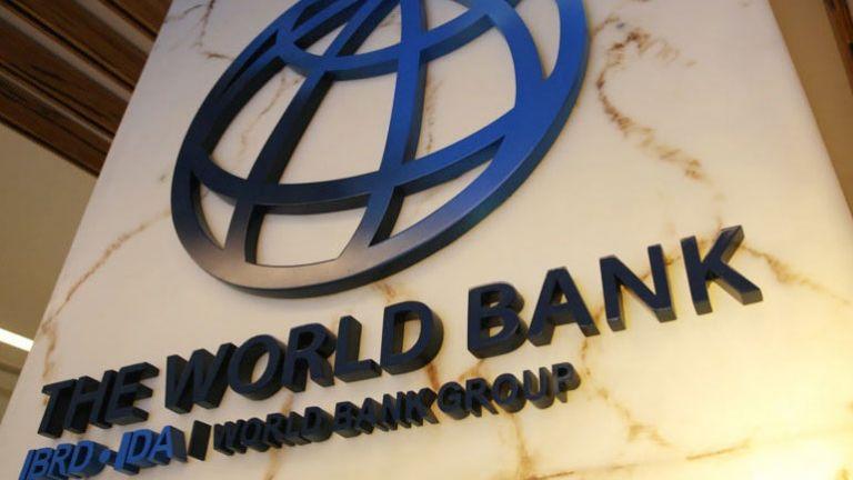 Συνάντηση στελεχών ΚΕΠΕ - Παγκόσμιας Τράπεζας με αντικείμενο τη συνεργασία τους   tanea.gr