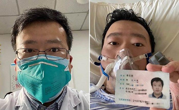 Κορωνοϊός: Πέθανε ο Κινέζος ιατρός που προειδοποίησε νωρίς για τον φονικό ιό | tanea.gr