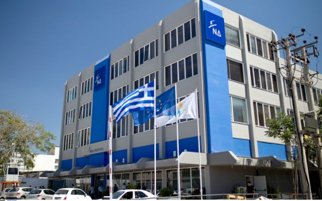 ΝΔ για ΚΕ ΣΥΡΙΖΑ :  Θράσος και ψέματα Τσίπρα για την τραγωδία στο Μάτι | tanea.gr