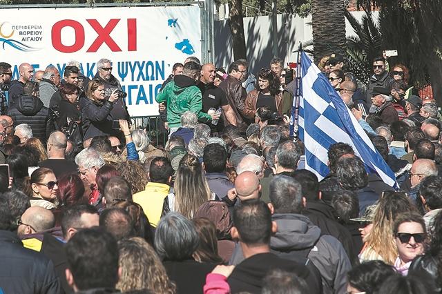 Η οργή στα νησιά έχει πολλούς... πατέρες   tanea.gr