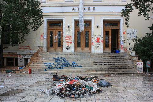 Απόρρητο έγγραφο : Το σχέδιο για να μπαίνει η Αστυνομία στα Πανεπιστήμια | tanea.gr