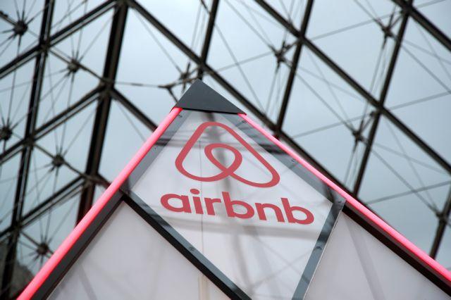 Airbnb : Έρχονται πρόστιμα για τα αδήλωτα εισοδήματα - Πότε λήγει η προθεσμία | tanea.gr
