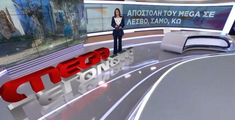 Το MEGA ευχαριστεί τους τηλεθεατές   tanea.gr