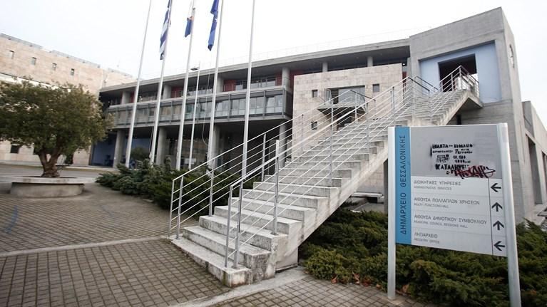 Απολυμάνθηκε το δημαρχείο της Θεσσαλονίκης – Το επισκέφτηκε η 38χρονη ασθενής | tanea.gr