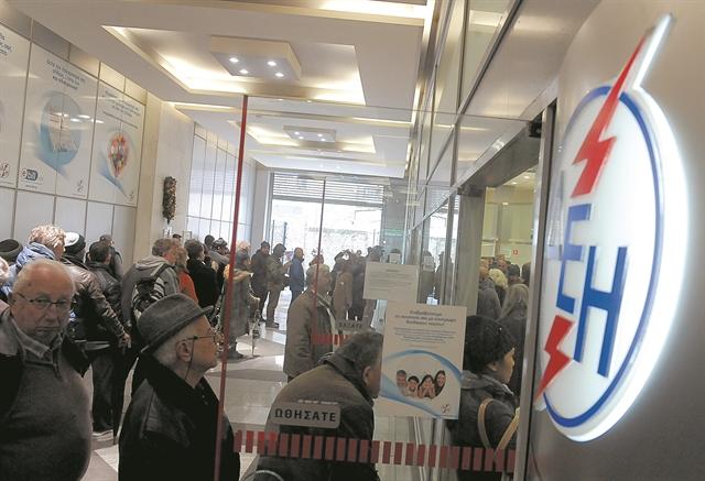 ΔΕΗ: Παρεμβάσεις για την μείωση των ουρών αναμονής | tanea.gr