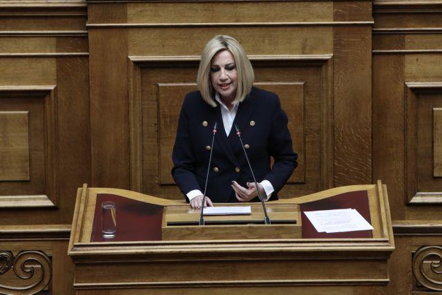 Γεννηματά : ΝΔ και ΣΥΡΙΖΑ δήθεν κονταροχτυπιούνται κλείνοντας ο ένας το μάτι στον άλλο | tanea.gr