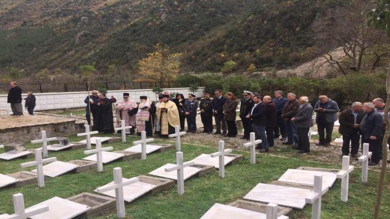 Ετάφησαν τα οστά 20 Ελλήνων που έπεσαν στην Αλβανία | tanea.gr
