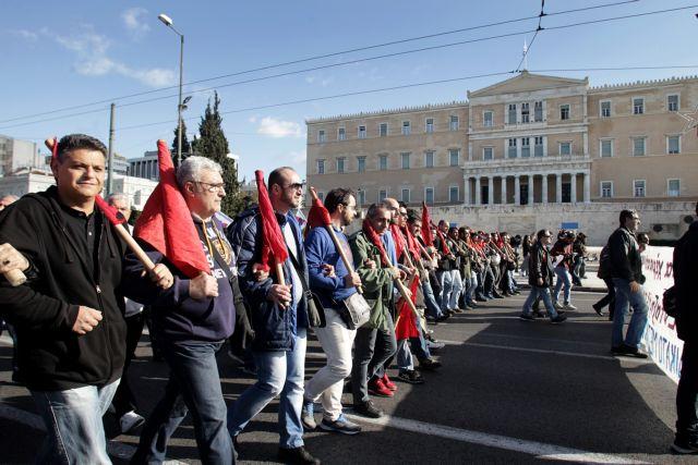 Εργατικό Κέντρο Αθήνας: 24ωρη απεργία στις 18 Φεβρουαρίου | tanea.gr