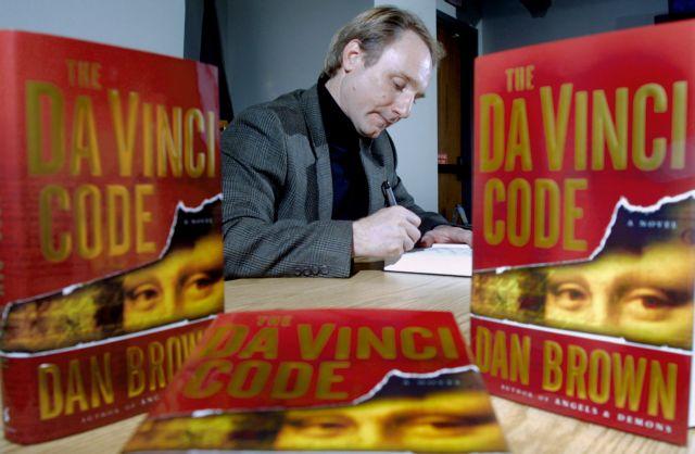 «Wild Symphony»: Παιδικό βιβλίο από τον συγγραφέα του «Κώδικα Da Vinci» Νταν Μπράουν | tanea.gr