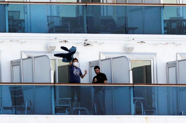 Diamond Princess : Θετικοί στον κορωνοϊό άλλοι 99 επιβάτες | tanea.gr