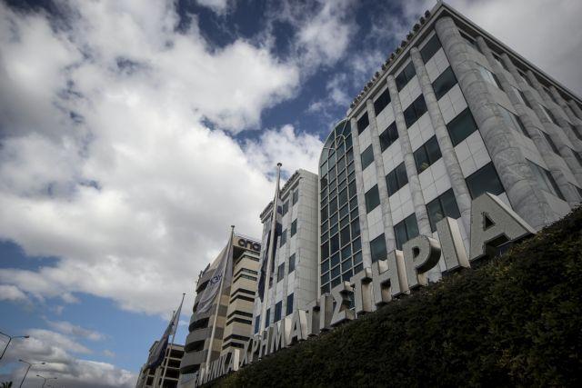 Βουτιά 2,2% στο Χρηματιστήριο με πρωταγωνιστή τις τράπεζες | tanea.gr