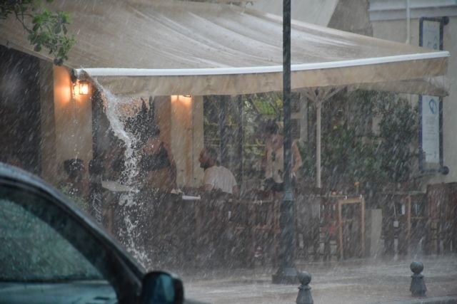 Αλλαγή σκηνικού: Κακοκαιρία εξπρές την Παρασκευή με βροχές και θυελλώδεις ανέμους [Χάρτες] | tanea.gr