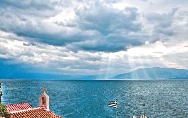 Καιρός : Μικρή άνοδος της θερμοκρασίας και τοπικές βροχές τη Δευτέρα | tanea.gr