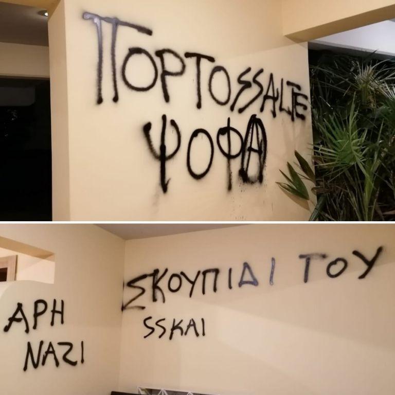Editorial: Fascism | tanea.gr