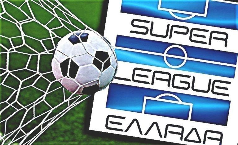 Τα αποτελέσματα και η βαθμολογία της Super League | tanea.gr