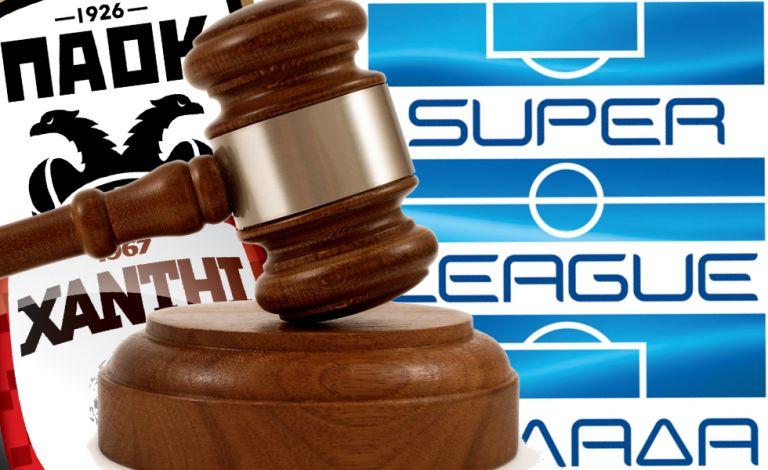 Στη Super League το σκεπτικό και η απόφαση της ΕΕΑ για ΠΑΟΚ – Ξάνθη | tanea.gr