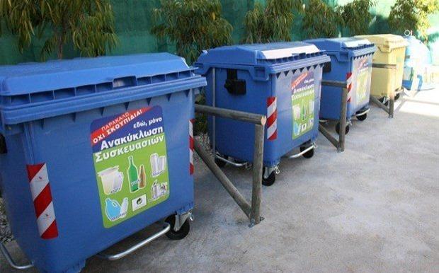 Δημιουργούνται «πράσινα σημεία» σε τέσσερις δήμους της Θεσσαλονίκης | tanea.gr