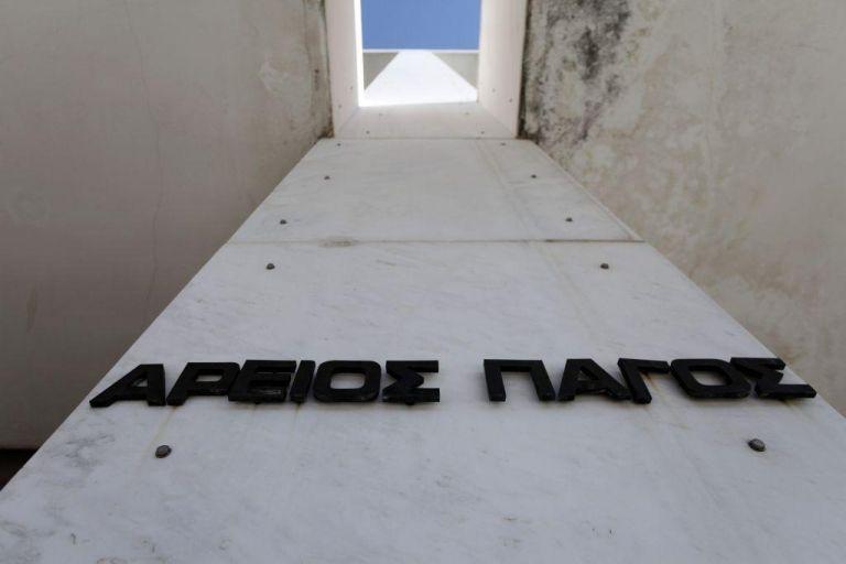 Εισαγγελία Αρείου Πάγου: Πρέπει να ερωτηθούν οι προστατευόμενοι μάρτυρες για το πως θα καταθέσουν | tanea.gr