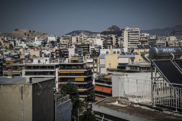 Προστασία α' κατοικίας: Στις 65.000 οι εγγραφές στην ηλεκτρονική πλατφόρμα | tanea.gr