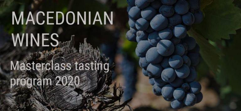 Βόρεια Μακεδονία: Επιμένουν στη χρήση του όρου «μακεδονικά κρασιά» | tanea.gr