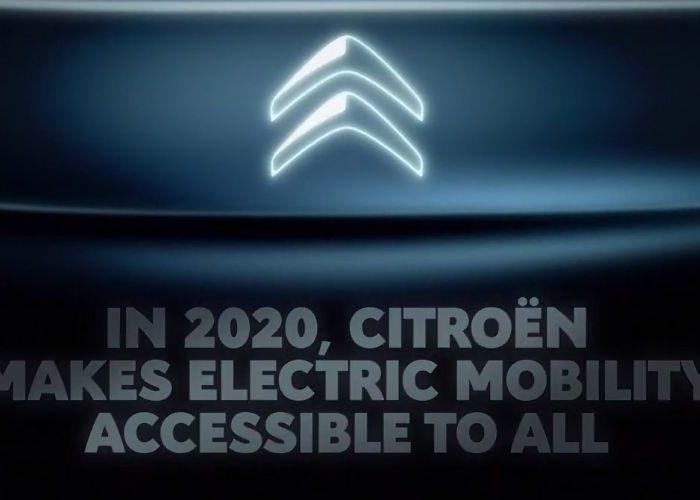 Πρεμιέρα για το ηλεκτρικό αυτοκίνητο τηςCitroen | tanea.gr