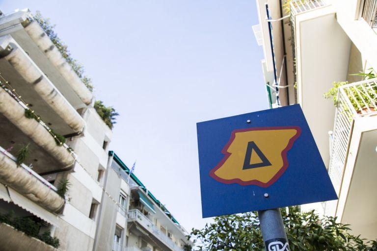 Απεργία μέσων μεταφοράς : Χωρίς δακτύλιο η Αθήνα την Τρίτη | tanea.gr