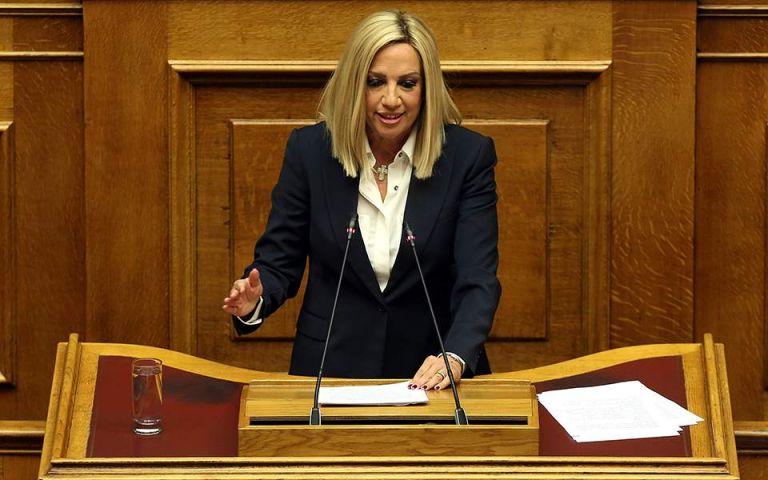Γεννηματά : Δεν περιμένουμε από την κυβέρνηση να δώσει λύση στα εργασιακά | tanea.gr