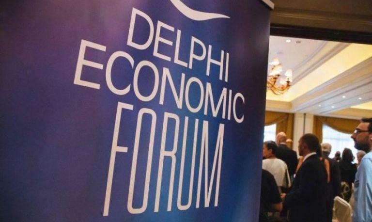 Κορωνοϊός : Αναβάλλεται το Οικονομικό Φόρουμ των Δελφών | tanea.gr