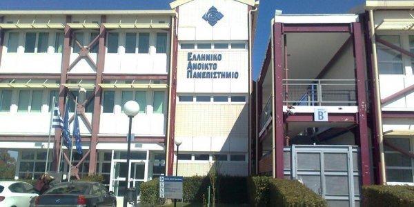 Ανοικτό Πανεπιστήμιο : Για πρώτη φορά πρόγραμμα «Παιδαγωγικής και Διδακτικής Επάρκειας» | tanea.gr