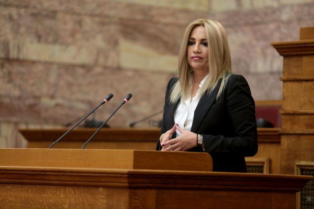 Προστασία α' κατοικίας: Στα κόμματα η πρόταση του ΚΙΝΑΛ για τη συγκρότηση διακομματικής επιτροπής | tanea.gr